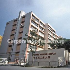 Aljunied Industrial Complex