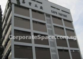 Kapo Factory