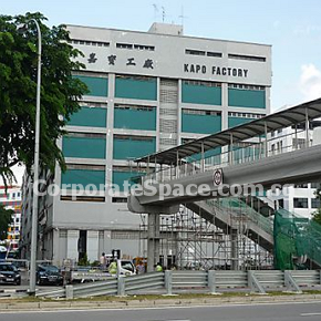 Kapo Factory Building